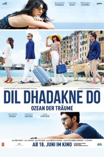 Dil Dhadakne Do Movie Cover